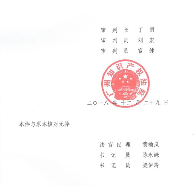 工业自动化系统设计,制造销售的企业,其拥有专利号为201520396790.